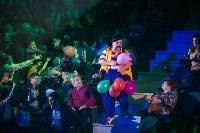 Открытие тульского цирка, Фото: 11