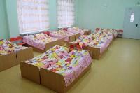 Открытие детского сада №34, 21.12.2015, Фото: 6