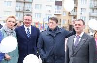 В  микрорайоне Левобережный появится новый детский сад, Фото: 46