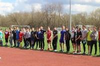 Отбор футболистов в Арсенал, Фото: 29