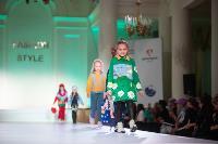Восьмой фестиваль Fashion Style в Туле, Фото: 85