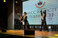 Мисс и Мистер Студенчество 2017, Фото: 51