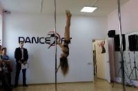 День открытых дверей в студии танца и фитнеса DanceFit, Фото: 15