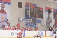 Хоккейный турнир EuroChemCup, Фото: 107