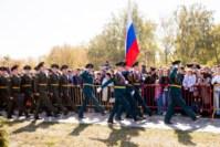 Куликово поле. Визит Дмитрия Медведева и патриарха Кирилла, Фото: 23