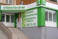 Дантист, стоматологическая клиника, Фото: 6