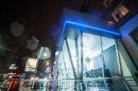 Дождь в Туле, Фото: 32