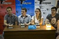 Финал городского турнира «Тульский Токарев», Фото: 34