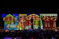 закрытие проекта Тула новогодняя столица России, Фото: 5