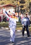 Эстафета Олимпийского огня. Новомосковск, Фото: 13