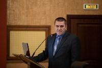 Тульская область потратила 8,5 млн рублей на финансирование научных проектов, Фото: 21