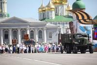 Парад Победы. 9 мая 2015 года, Фото: 115