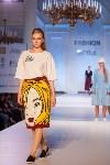Фестиваль Fashion Style 2017, Фото: 54