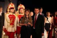 Городской бал медалистов-2014, Фото: 163