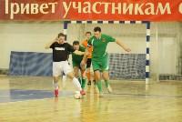 Чемпионат Тульской области по мини-футболу., Фото: 79