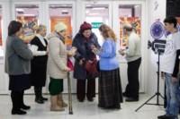 """Закрытие кинофестиваля """"Улыбнись, Россия!""""-2014, Фото: 105"""
