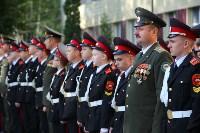 Принятие присяги в Первомайском кадестком корпусе, Фото: 155
