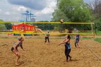 Турнир по пляжному волейболу, Фото: 12