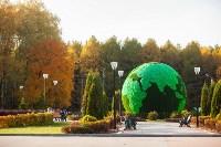 Золотая осень в Туле-2019, Фото: 121