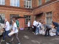 «Всероссийский Эко-марафон Переработка», 24.04.2016, Фото: 5