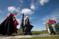 637-я годовщина Куликовской битвы, Фото: 171