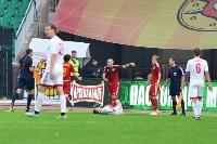 «Арсенал» Тула - «СКА-Энергия» Хабаровск - 1:0, Фото: 129