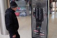 """Открытие ТЦ """"Макси"""" в Туле, Фото: 107"""