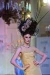 В Туле прошёл Всероссийский фестиваль моды и красоты Fashion Style, Фото: 82