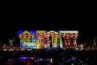 закрытие проекта Тула новогодняя столица России, Фото: 6