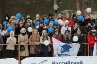 I-й чемпионат мира по спортивному ориентированию на лыжах среди студентов., Фото: 6