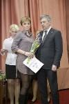 """Награждение победителей акции """"Любимый доктор"""", Фото: 117"""