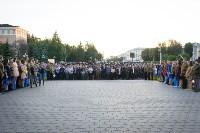 """Свеча памяти"" в Туле, Фото: 38"