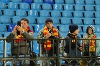 «Арсенал» Тула - «Спартак-2» Москва - 4:1, Фото: 191