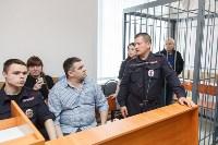 Приговор Александра Прокопука, Фото: 18