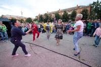 День города в Богородицке-2017, Фото: 119