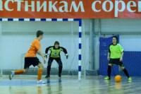 Кубок Тулы по мини-футболу среди женских команд., Фото: 45
