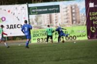 1/8 финала Кубка «Слободы» по мини-футболу 2014, Фото: 28