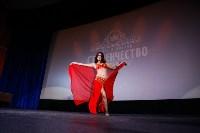 Кастинг на Мисс Студенчество 2016, Фото: 101