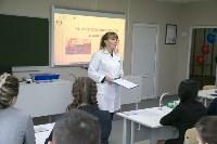 Открытие химического класса в щекинском лицее, Фото: 34