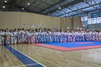 Соревнования по восточному боевому единоборству, Фото: 1