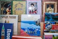"Акции в магазинах ""Букварь"", Фото: 33"