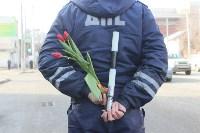 Акция ГИБДД 8 марта, Фото: 43