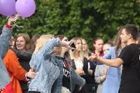 В Туле прошел ежегодный парад студентов, Фото: 27