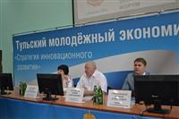 Экономический форум в Новомосковске, Фото: 1