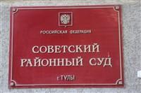 К делу Дудки приобщили заключение лингвиста о разговоре между Дудкой и Волковым, Фото: 3