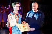 Плавск принимает финал регионального чемпионата КЭС-Баскет., Фото: 133