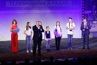 """Юбилей ГТРК """"Тула"""", Фото: 67"""