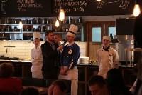 Битва кулинаров. 25 октября 2015, Фото: 22