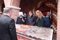 Открытие торговых рядов в Тульском кремле. День города-2015, Фото: 26
