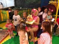 """Детский центр """"Джуманджи"""" приглашает на день рождения, Фото: 6"""